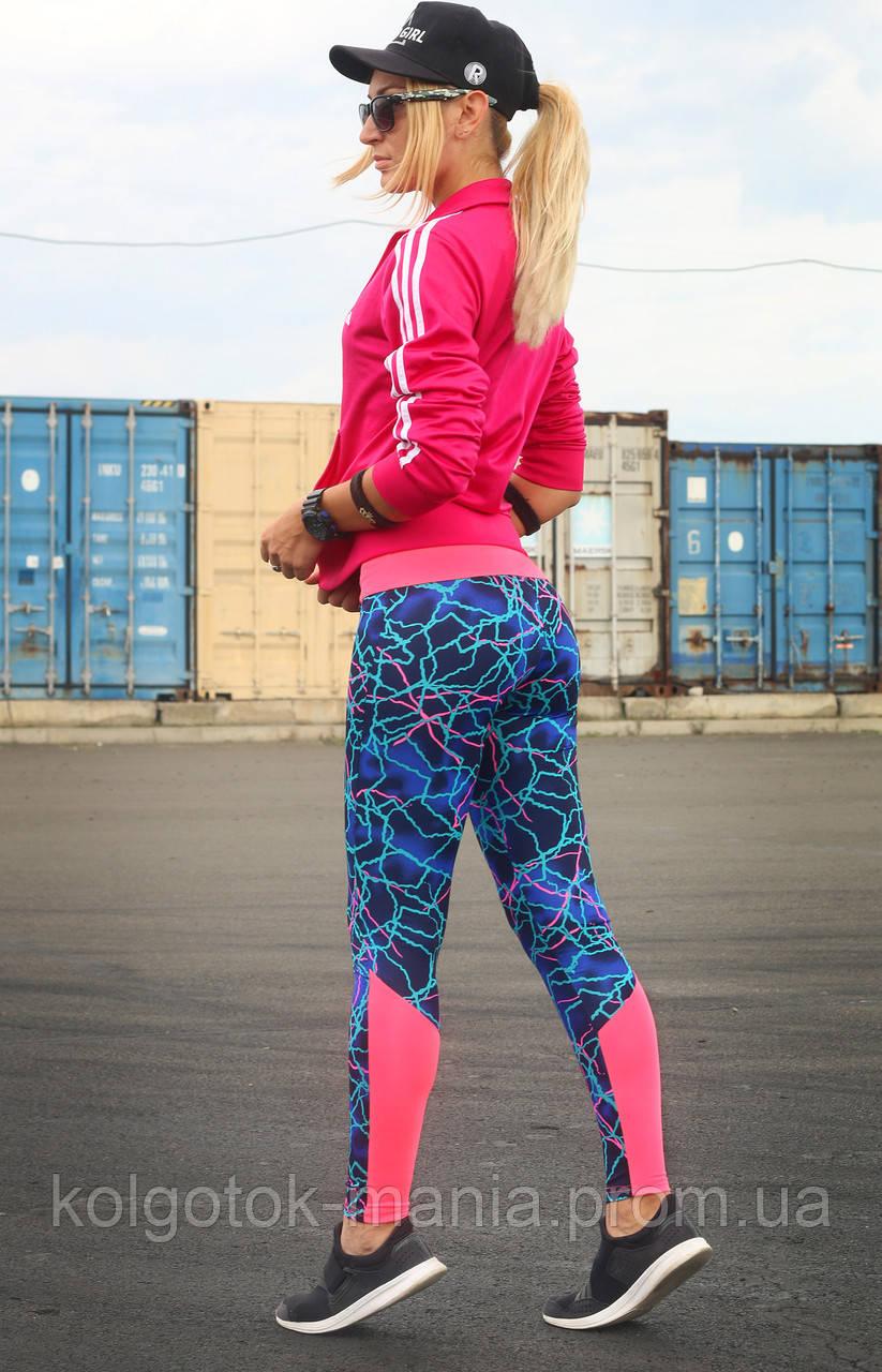 """Спортивные лосины с ярким поясом и вставками на ножках """"Вспышка"""" (сине-розовый)"""