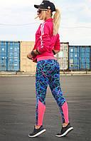 """Спортивные лосины с ярким поясом и вставками на ножках """"Вспышка"""" (сине-розовый), фото 1"""