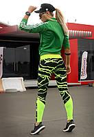 """Спортивные лосины с ярким поясом и вставками на ножках """"Бани"""" (чёрно-жёлтый), фото 1"""