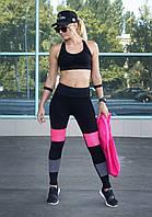 """Лосины для фитнеса """"Шаг"""" (чёрный, розовый, серый), фото 1"""