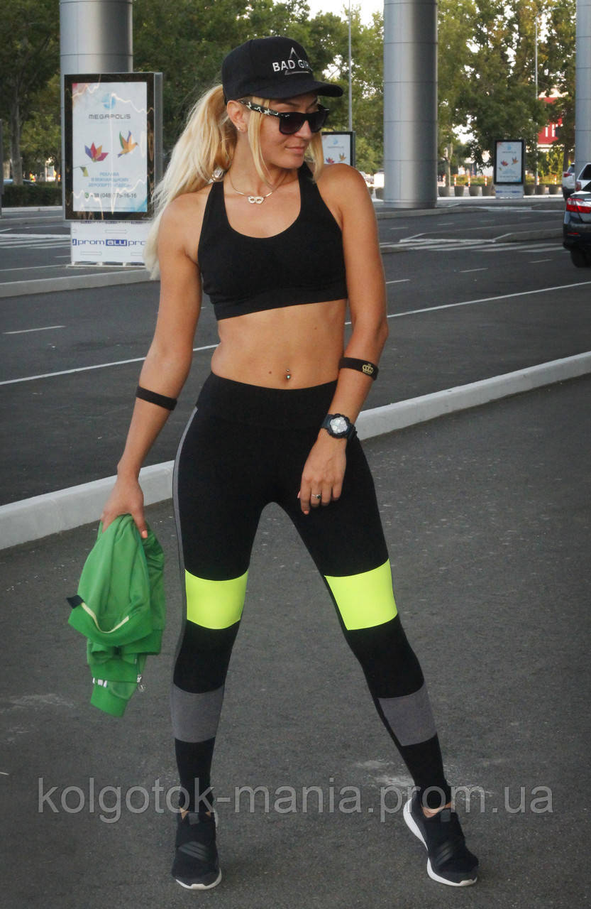 """Лосины для фитнеса """"Шаг"""" (чёрный, жёлтый), фото 1"""