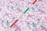 """Ткань хлопковая """"Цветы колокольчики и колибри"""" серо-розового цвета на белом (№2427а), фото 3"""