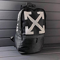 Рюкзак Off-White черного цвета