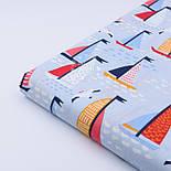 "Ткань хлопковая ""Парусники на волнах и чайки"" на голубом  №2426а, фото 4"