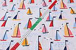 """Ткань хлопковая """"Парусники на волнах и чайки"""" на светло-сером  №2425а, фото 3"""