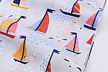 """Ткань хлопковая """"Парусники на волнах и чайки"""" на светло-сером  №2425а, фото 4"""