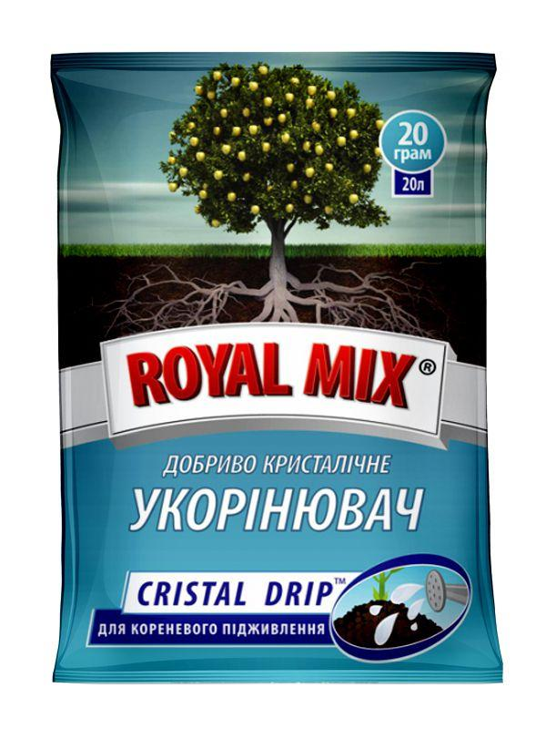 Удобрение кристаллическое  ROYAL MIX CRISTAL DRIP Укоренитель 20г