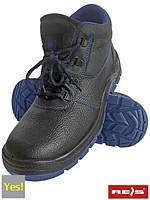 Рабочие ботинки c металлическим подноском (спецобувь) BRYESK-T-SB BN