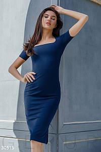 Коктельное трикотажное платье миди цвет синий