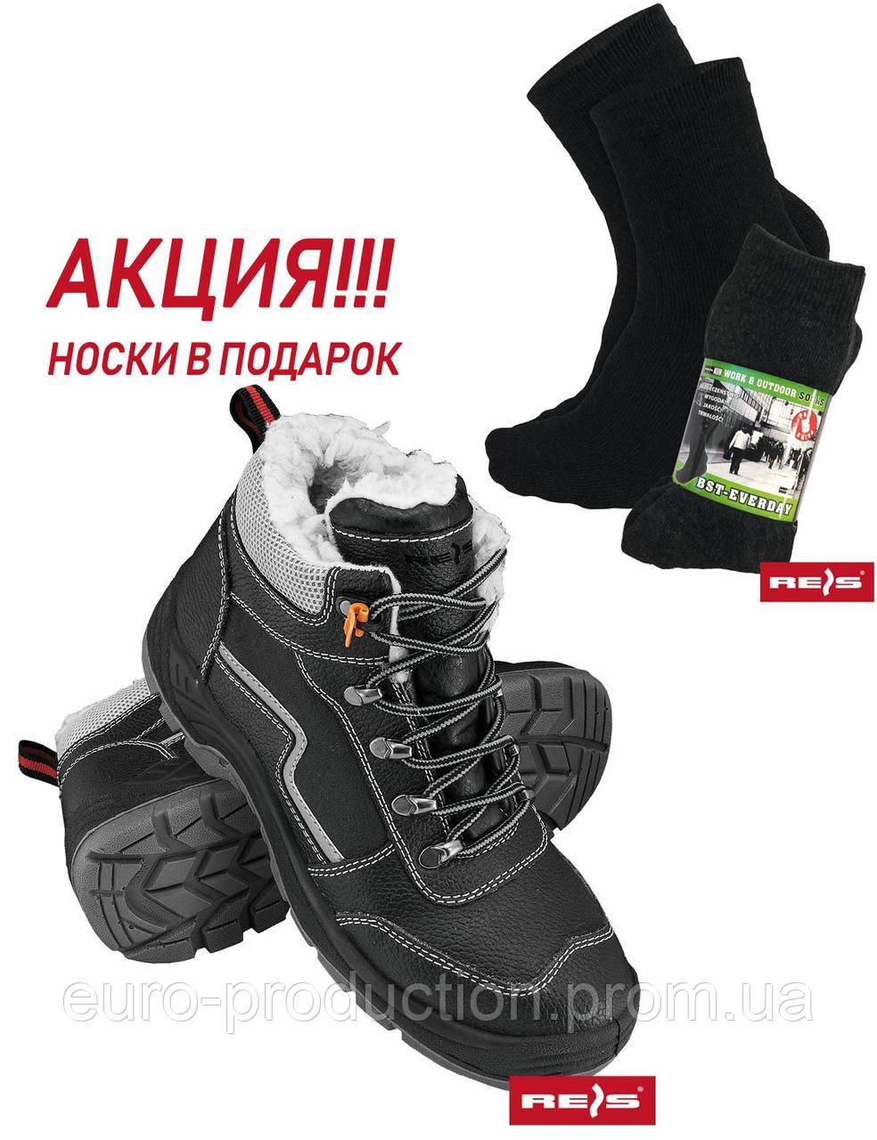 Защитные ботинки утепленные BRYETI + подарок