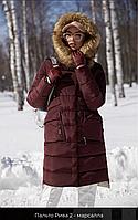 Женское зимнее пальто Рива  Нью Вери (Nui Very)