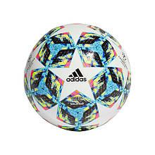 Мяч футзальный Adidas Finale Sala 5x5 DY2548 №4 Белый (4061624845510)
