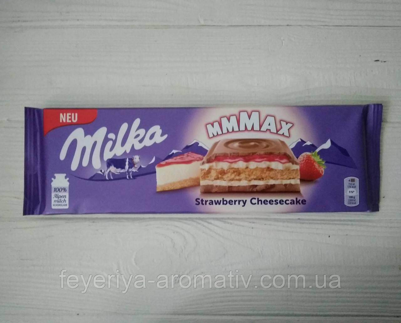 Молочный шоколад Milka Strawberry Cheesecake 300g (Швейцария)