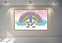 """Плакат """"Единорог цветы радуга"""" 120х75см. для фотозоны на детский праздник -"""