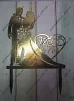 """Топер из ламинированного картона """"Свадебная пара №1"""""""