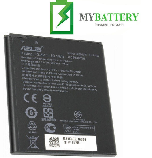 АКБ оригинал Asus C11P1602 Zenfone Go ZB500KL/ ZenFone Live ZB501 2600mAh 3.8V