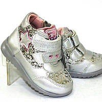 Детские ботинки на липучках, фото 1