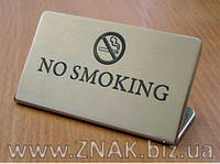 Таблички на стол из металла No Smoking