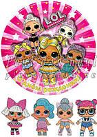 Вафельная картинка для торта, конд. изделий Куклы LOL Surprise (лист А4)