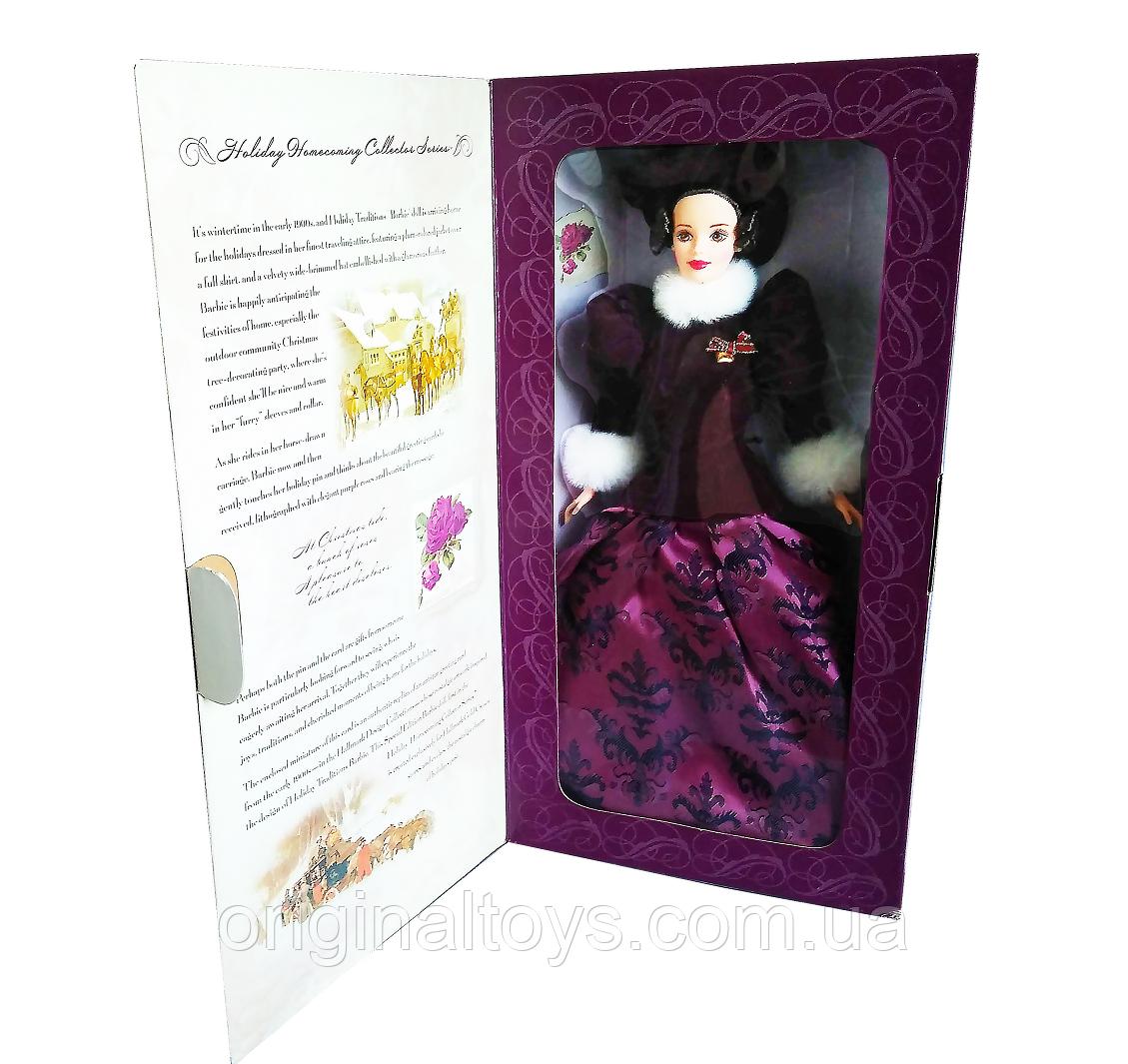 Колекційна лялька Барбі Barbie Hallmark Holiday Traditions Special Edition 1996 Mattel 17094