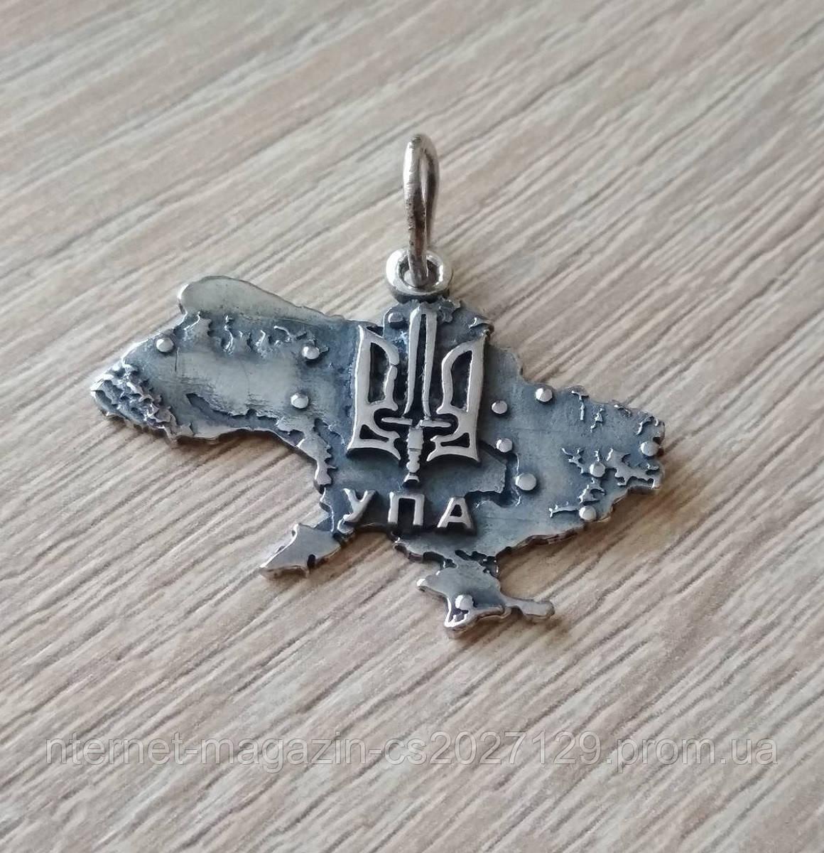 Кулон с картой Украины серебро 925