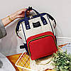 Женский рюкзак-сумка синий с красным стильный из ткани опт