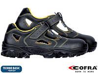 Защитные полуботинки Cofra (спецобувь) BRC-DON