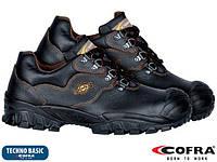 Защитные полуботинки Cofra (спецобувь) BRC-VOLGA