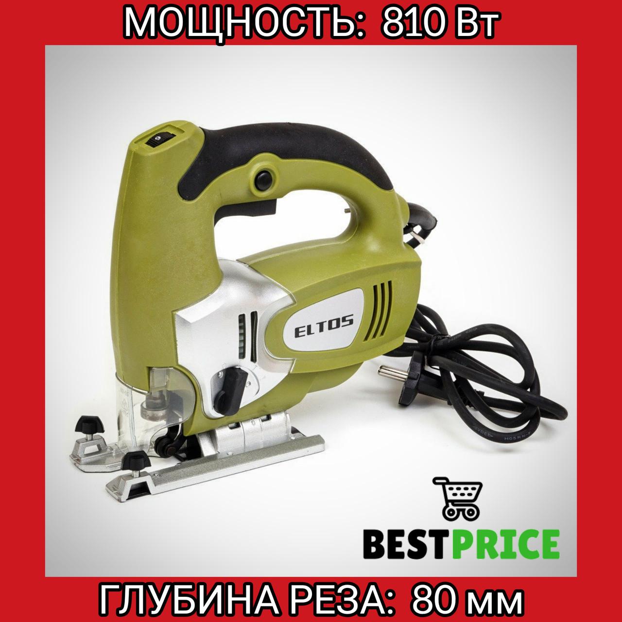 Лобзик Eltos - 80 мм, 810 Вт
