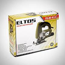 Лобзик Eltos - 80 мм, 810 Вт, фото 3