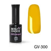 Цветной гель-лак GV-300