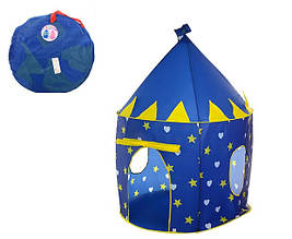 Дитяча, саморозкриваючася, ігрова палатка в сумці для будинку і вулиці M 3332 (102*133 см) (2 кольори)