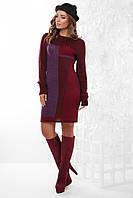Стильное теплое вязаное платье средней длины цвет марсала-фиолетовый-бордовый
