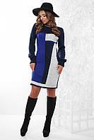 Модное вязаное платье средней длины с длинными рукавами цвет т.синий-электрик-св.серый