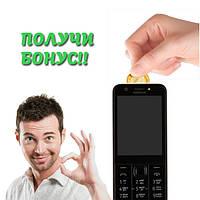 Подарок! Пополнение телефона