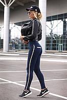 """Лосины женские синие с кожаными вставками """"Ника"""" арт.779, фото 1"""