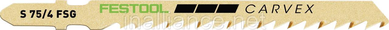 Пильное полотно для лобзика S 75/4 FSG/5 Festool 204316