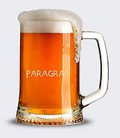 Пивная кружка с именем (500мл), фото 1