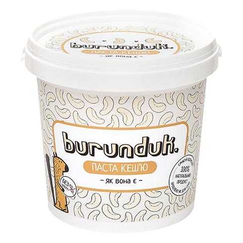 Паста кеш'ю (масло) Burunduk 1кг Украина
