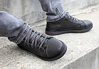 Кеди чоловічі - кросівки високі демісезонні сірого кольору  (917чз-2)