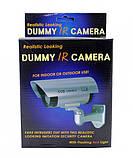 Муляж камеры видеонаблюдения UKC DUMMY CCTV 1100, фото 6
