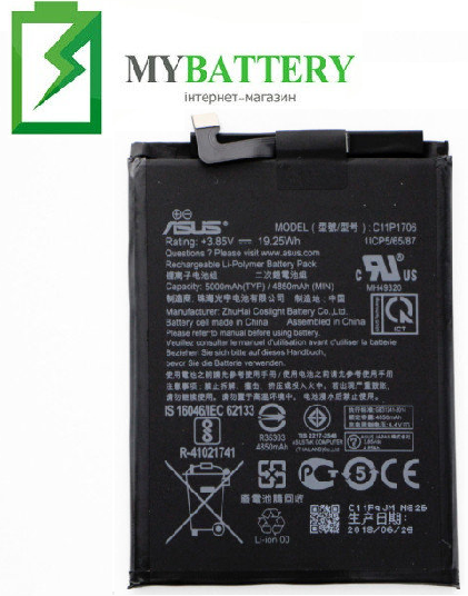 АКБ оригинал Asus C11P1706 ZenFone Max Pro M1 (ZB601KL/ ZB602K)/ Max Pro M2 (ZB631KL) 5000mAh 3.85V