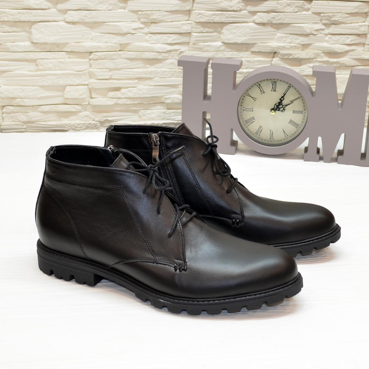 Черевики чоловічі на шнурках, натуральна шкіра чорного кольору