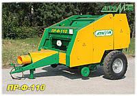Пресс-подборщик рулонный ПР-Ф-110