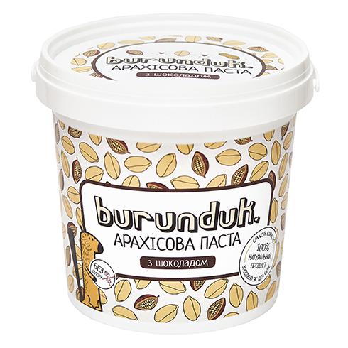 Шоколадна арахісова паста (масло) Burunduk 1кг Украина