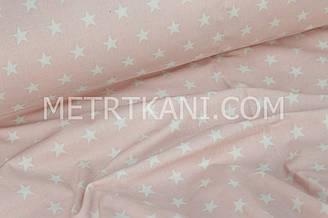 Ткань хлопковая с белыми звездами 2см на бледно-кораловом фоне  №1633