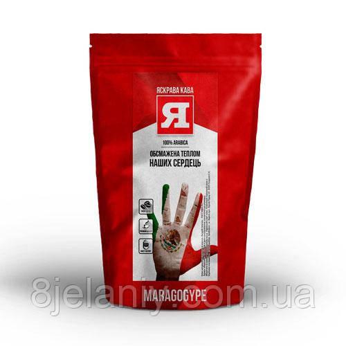 Кофе в зернах Марагоджип Мексика 250 гр