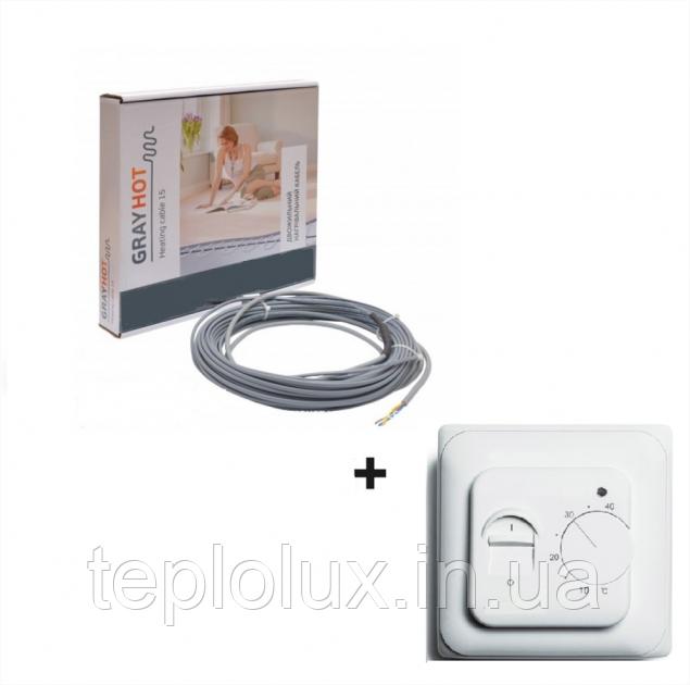 Нагрівальний кабель GrayHot (571Вт/38м) 2,9-4,8 м2 з терморегулятором