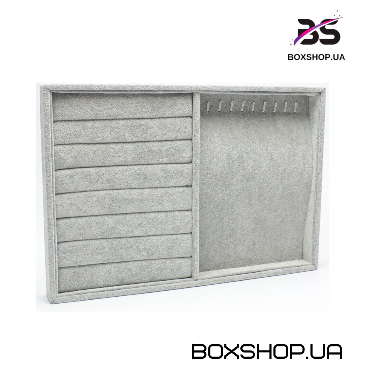 Ювелирный планшет BOXSHOP - 1022444444