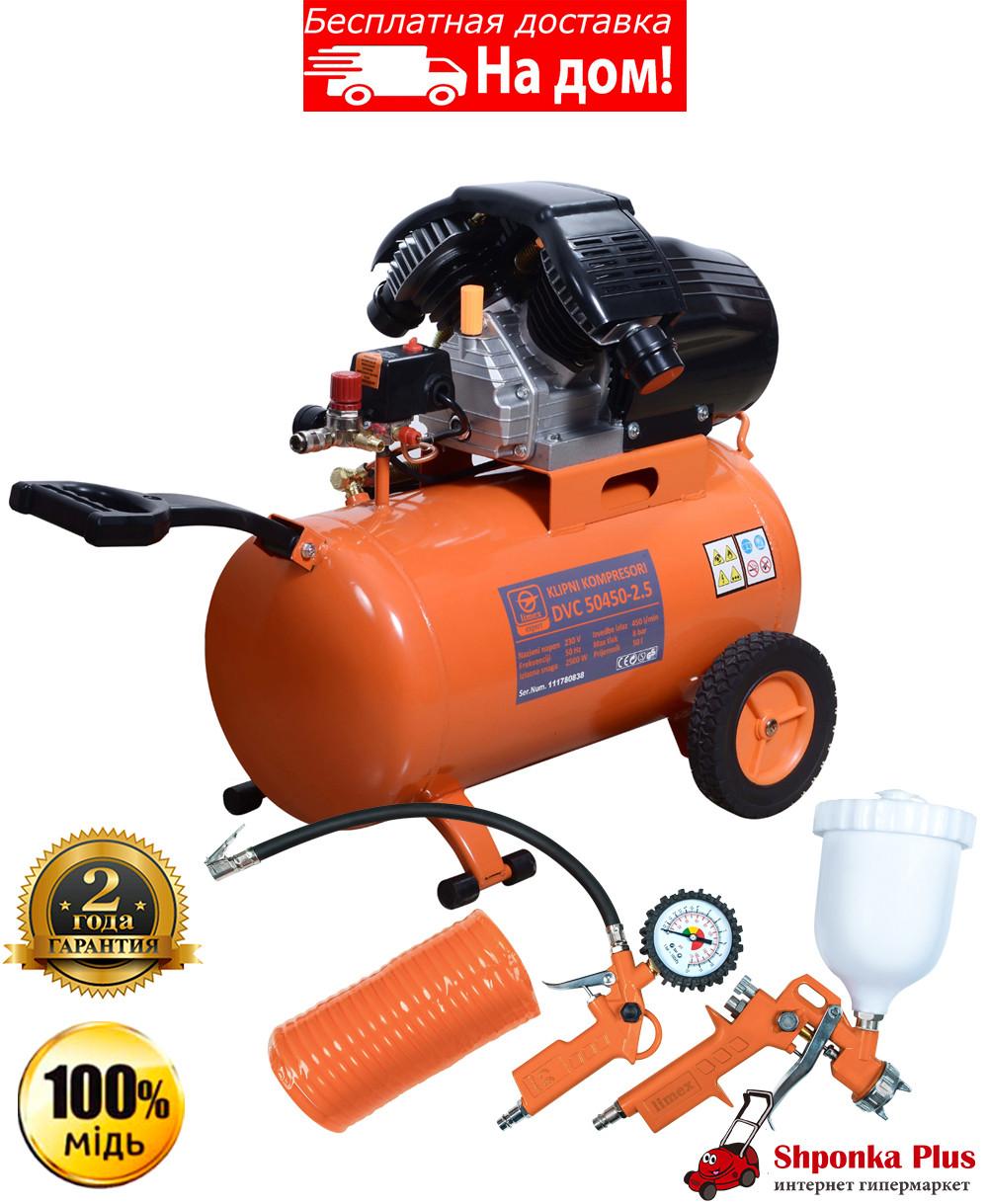 Компрессор 50 л, 2,5 кВт, 450 л/мин., Limex expert DVC-50450-2.5 KIT